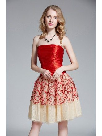 Stylish A-Line Embroided Tulle Short Party Dress